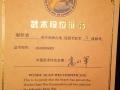 KanGuixiang_Sertificate_1.JPG